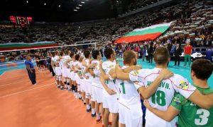 волейбол национален отбор