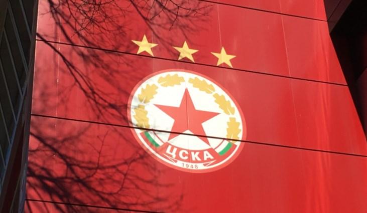 Столична община даде виза на ЦСКА за стадиона