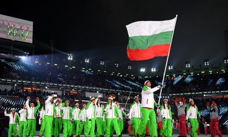 българска олимпийска делегация