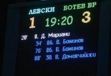 Божинов пак ще вкарва за Левски