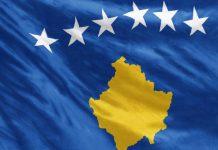 България Косово квалификация