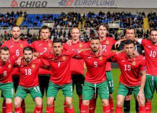 България срещу Черна гора
