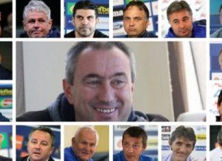 Да си треньор на Левски