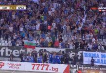 Арда влезе в Първа лига