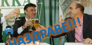 Убийците на българския футбол