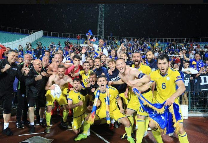 Тези жълтите бяха Косово
