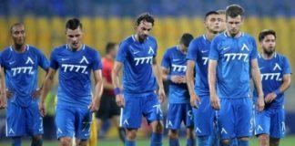 """""""Герена"""" вече не е крепост за Левски"""