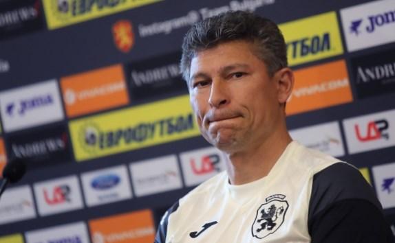 Балъков: Спрете да убивате националния тим