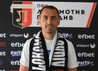 Георги Илиев рекорд