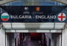 Български национал призна: Расисткото мероприятие беше планирано
